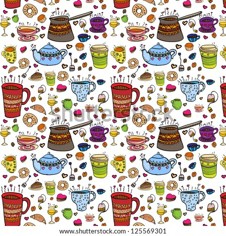 Pattern with cups - stock vector