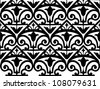 Pattern with floral and geometrical ornament. Vector illustration. - stock vector