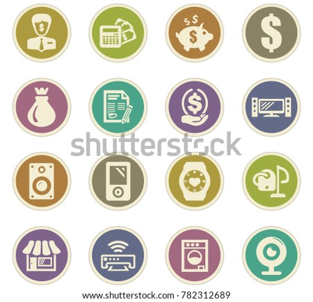 Pawn shop vector icons for user interface design