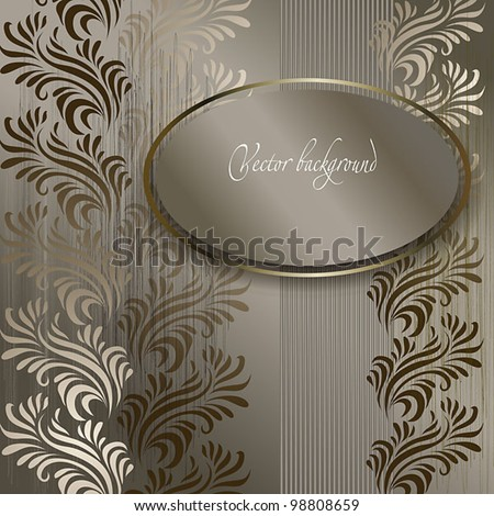 pearl gray abstract vector background - stock vector
