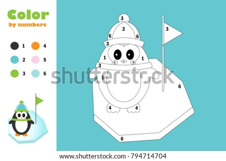 Penguin Cartoon Style Color By Number Stock Vector 794714704 ...