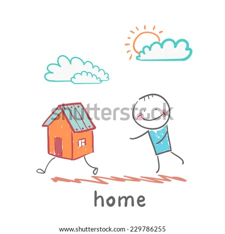 people catching home - stock vector