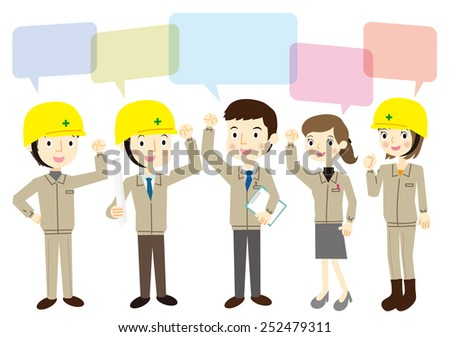 People dressed in work clothes, fist pump - stock vector