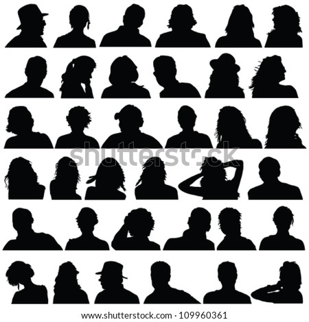 people head black silhouette vector on white background - stock vector