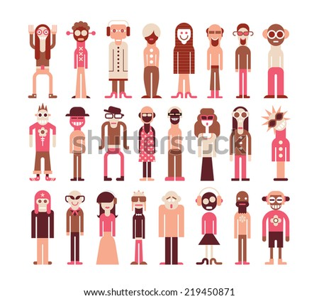 People - isolated vector icons on white background.  - stock vector