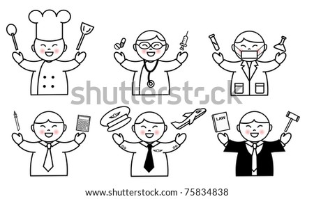 people occupations icons - stock vector