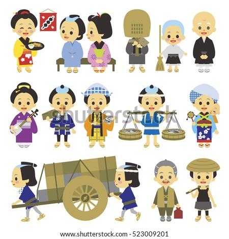 People of Edo period Japan 03 various occupations