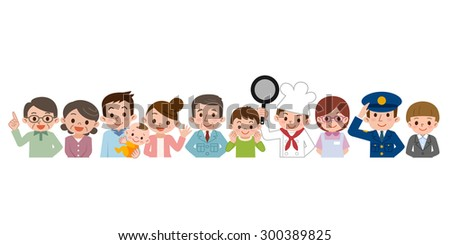People of various occupations of the region - stock vector