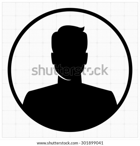 People profile silhouettes. vector illustration - stock vector