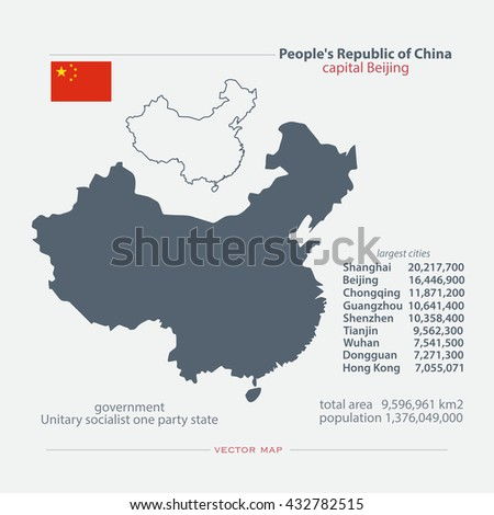 geography people s republic of china and According to chinese tradition, the first dynasty was the xia, which emerged around 2100 bce the dynasty was considered mythical by historians until scientific excavations found.