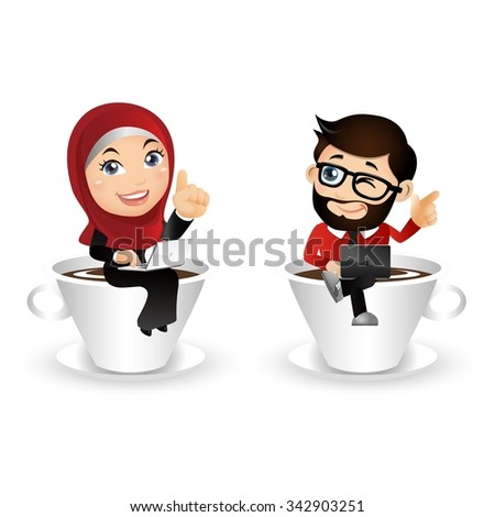 People Set - Arab Businesspeople - stock vector