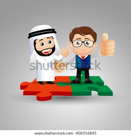 People Set - Arab  -People standing on jigsaw puzzle pieces - stock vector