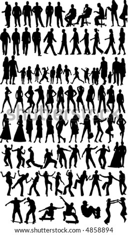 People  silhouettes, work with vectors - stock vector