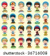 People with background - stock vector