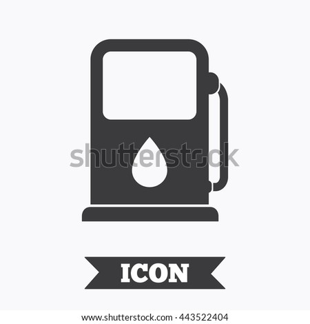 Petrol Gas Station Sign Icon Car Stock Vector 443522404 Shutterstock