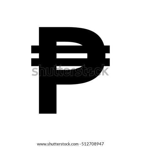 Philippine Peso Sign Icon Money Symbol Stock Vector Royalty Free