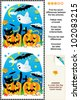 Picture puzzle: Find the seven differences between the two Halloween pictures with pumpkins, bats, ghost, black cat, etc. ( for high res JPEG or TIFF see image 102083212 ) - stock photo