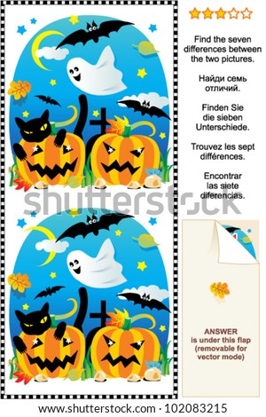 Picture puzzle: Find the seven differences between the two Halloween pictures with pumpkins, bats, ghost, black cat, etc. ( for high res JPEG or TIFF see image 102083212 ) - stock vector