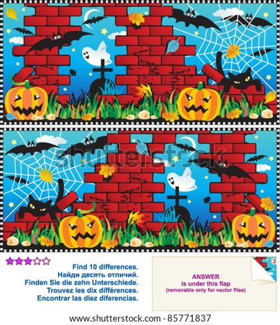 Picture puzzle: Find the ten differences between the two mirrored images of Halloween night scene ( for high res JPEG or TIFF see image 85771840 )  - stock vector