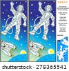 Picture puzzle: Find the ten differences between the two pictures of outer space, cosmonaut or astronaut, spaceship, Earth, Sun or Moon, and stars. Answer included.  - stock