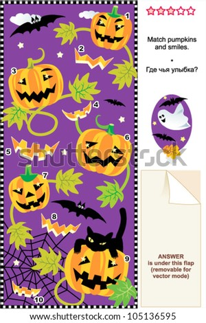 Picture riddle or visual puzzle suitable both for kids and adults: Help every pumpkin to find it's own smile. Answer included. For high res JPEG or TIFF see image 105136598  - stock vector