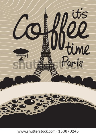 Picture with a cup of coffee and Paris with the Eiffel Tower - stock vector
