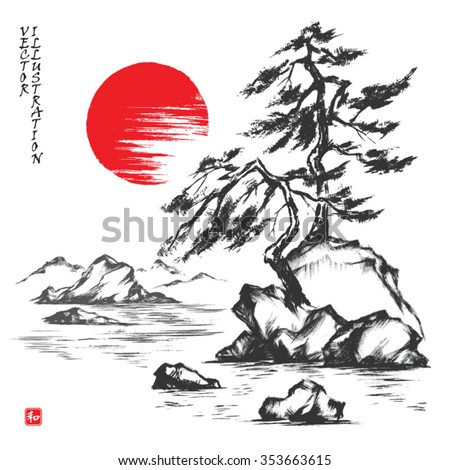 "Pine trees on the rock. Picture in traditional japanese sumi-e style. Vector illustration. Hieroglyph ""harmony"" - stock vector"
