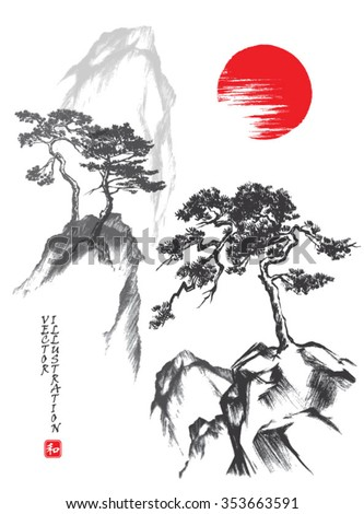 "Pine trees on the rocks. Picture in traditional japanese sumi-e style. Vector illustration. Hieroglyph ""harmony"" - stock vector"