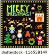 Pixel Icons Holidays - stock vector