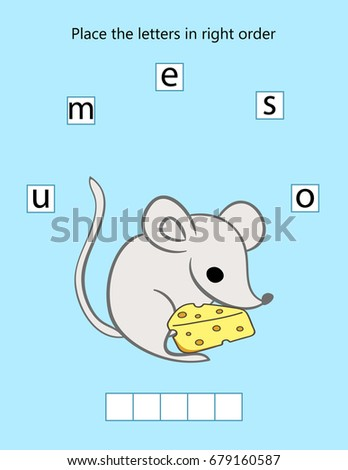 Place Letters Right Order Kids Game Stock Vector (2018) 679160587 ...