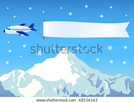 plane with blank message
