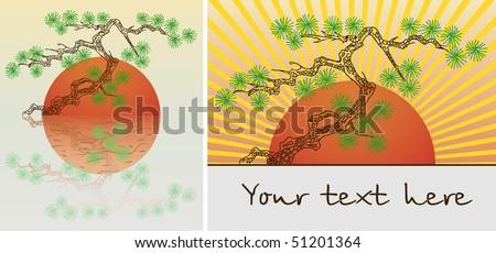 Plant in pot pine bonsai tree. Vector illustration - stock vector
