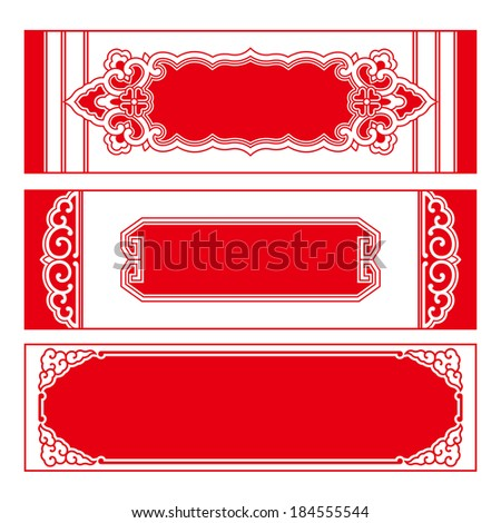 Plaques Chinese Traditional Stylethey Found Chinese Stock Photo