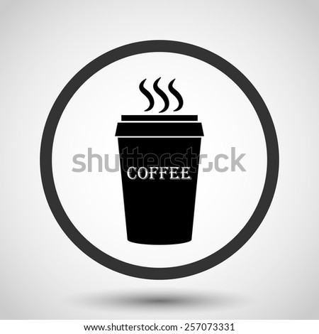 Plastic cup of coffee vector icon - black illustration - stock vector