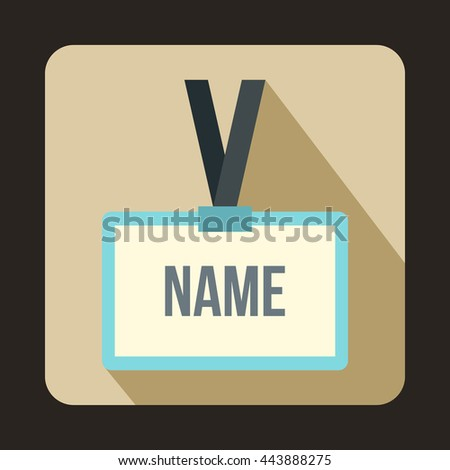 Plastic Name badge with gray neck strap icon in flat style on a beige background - stock vector