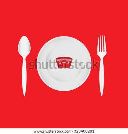 Plates, spoons, scales - stock vector