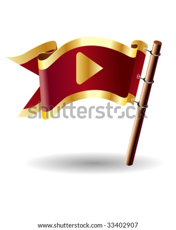 Play media player symbol on royal vector flag button good for use in print, on websites, or in promotional materials