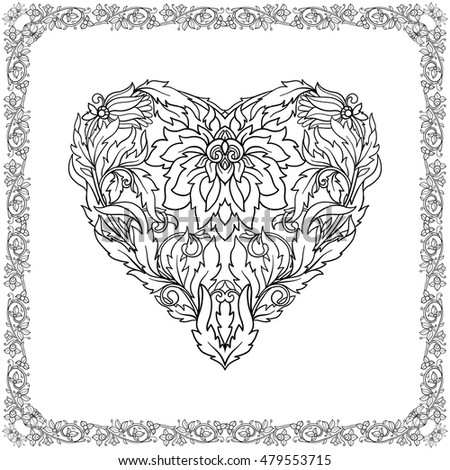 Vector Illustration Floral Heart On White Stock Vector 396765706