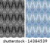 pleated  - 3d illusion - seamless pattern - stock vector