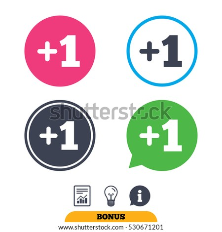 Plus One Sign Add One Symbol Stock Vector 530671201 Shutterstock