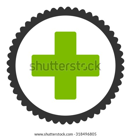 Plus round stamp icon. This flat vector symbol is drawn with eco green and gray colors on a white background. - stock vector