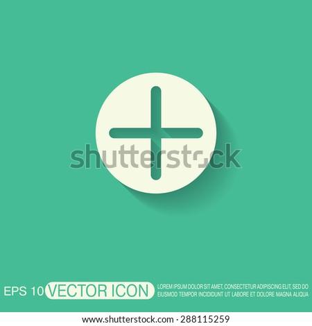 Plus Symbol Stock Images Royalty Free Images Amp Vectors