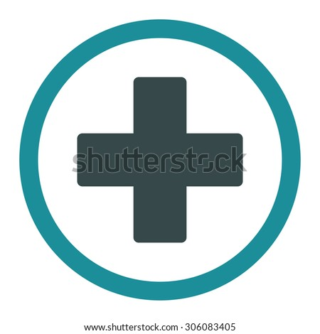 Plus vector icon. This rounded flat symbol is drawn with soft blue colors on a white background. - stock vector