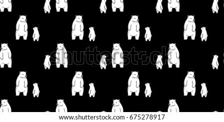 Polar Bear Black Wallpaper Seamless Pattern Vector Background