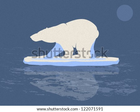 Polar Bear Illustration - stock vector
