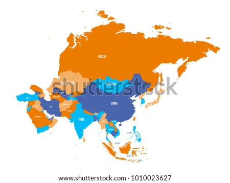 Political Map Asia Continent Vector Illustration Stock Vector - Political map of asia