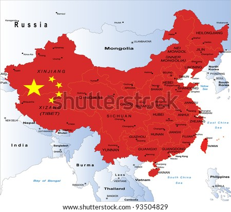 Political map of China - stock vector
