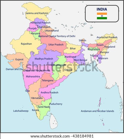 Political Map of India with Names - stock vector