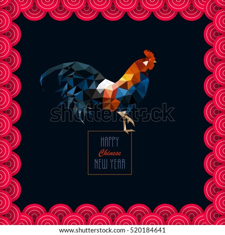 Polygonal Rooster with traditional Chinese waves. Chinese New Year 2017. Polygonal design for  Christmas calendar, postcards, flyers. Vector abstract illustration