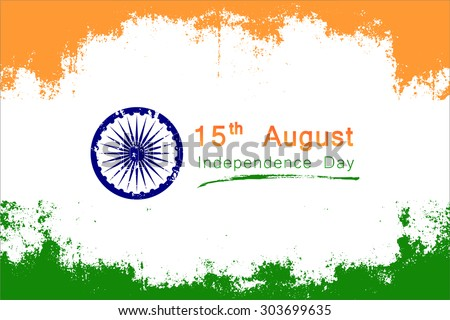 Popular grunge style vector for India's independence day on august 15 with the colors of the country's flag. - stock vector